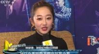 蒋梦婕专访:《巨额来电》饰卧底遭遇冰火两重天