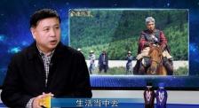 """西藏题材电影引发热议 如何将""""神秘""""变日常化"""