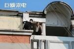 《巨额来电》幕后特辑出炉 陈学冬:骗子会抓人心