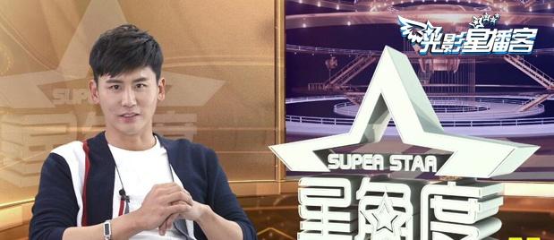 【光影星播客】于晓光首次挑战谍战戏码 坦言演员要有社会责任感
