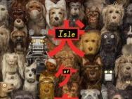 """动画《犬之岛》新海报 """"老白""""和诺顿参与配音"""