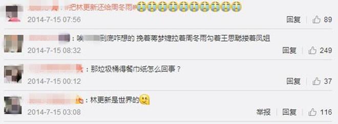 林更新王丽坤挽手回家恋情坐实 细数他的绯闻女友