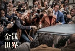 好莱坞名导雷德利·斯科特新片《金钱世界》即将于12月25日北美公映,昨日解禁了媒体口碑,23位影评人中有21人都给出了好评,烂番茄新鲜度(好评率)高达91% 。临时替代凯文·史派西紧急救场的克里斯托弗·普卢默,也被盛赞为在影片中贡献了奥斯卡级的表演。雷德利临阵重拍完成度惊人,影片质量远超同档期其他沙龙网上娱乐,有望凭借超高口碑引领北美圣诞档票房。