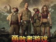 """《勇敢者游戏》中国探险队 向巨石强森""""下战书"""""""
