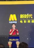 优乐国际频道(上海)影业有限公司成立