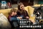 """由斯蒂芬·卓博斯基执导,朱莉娅·罗伯茨、欧文·威尔逊、雅各布·特瑞布雷主演的暖心励志沙龙网上娱乐《奇迹男孩》今日发布""""爱下去,才是家""""主题剧照。本片改编自全球畅销小说《奇迹》,其中展现出的温暖亲情感人至深,堪称2018年寒假最适合全家观看的影片。"""