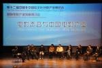 """中国沙龙网上娱乐:沙龙网上娱乐声音与中国沙龙网上娱乐产业""""比翼齐飞"""""""