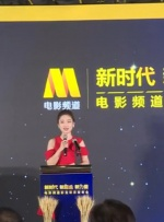 沙龙网上娱乐频道(上海)影业有限公司成立