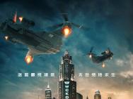 《移动迷宫3》定档1月26日 系列沙龙网上娱乐迎来最终章