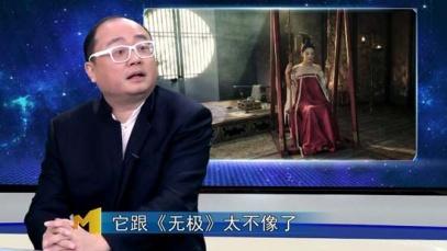 《妖猫传》瑕不掩瑜 陈凯歌十二年后的突破与坚持