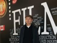 第三届五大洲国际电影节启动 葛优寄语金沙娱乐电影