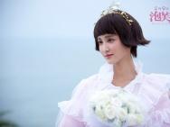 《泡芙小姐》发童话版海报 张歆艺婚后再披婚纱