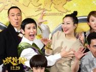 吴君如《妖铃铃》香港首映 刘德华郑秀文现身站台