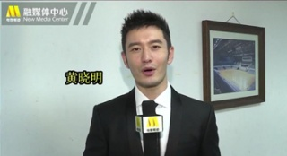 黄晓明邀你观看第16届电影频道百合奖颁奖典礼