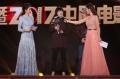 十大电影频道携手跨年 2017中国电影年度数据发布