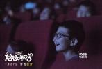 """动画沙龙网上娱乐《妈妈咪鸭》将于2018年1月27日全国公映。该片1月1日开启了首轮亲子场特别点映,全国25城""""提前吸鸭""""。不少观众带上孩子组团观影,沙龙网上娱乐好评如潮,有年轻观众感慨""""笑个不停,热泪收尾,看完更珍惜家庭""""。是值元旦,影片中的""""新晋萌神""""黄淘淘惊喜现身北京点映场,更有一群""""小小鸭""""激萌现身,为观众送上元旦贴心小礼。"""