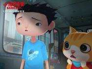 动画《小猫巴克里》正在热映 寓教于乐引人深思