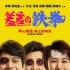 去年中国电影票房逾559亿 城市观影人次超16亿