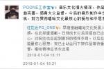 Pg One发博为负面歌词道歉:已经将作品全网下架