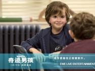 陶虹任《奇迹男孩》推广大使 1.6点映感动开启