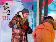 杨祐宁携《捉妖记2》走进冰雪大世界 秒变东北人