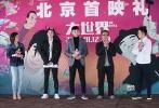 1月7日,动画电影《大世界》在北京举行首映礼,制片人杨城、导演刘健以及推广曲演唱者鬼卞出席。徐峥、黄渤、包贝尔、春夏,《大鱼海棠》导演张春、梁旋,《心迷宫》导演忻钰坤以及《谁的青春不迷茫》导演姚婷婷等纷纷到场为影片站台。