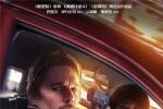 《24小时:末路重生》沙龙网上娱乐 伊桑·霍克上演飞车枪战