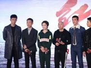 《红海行动》发布会:黄景瑜、杜江吐槽张译唱功