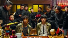 """《唐人街探案2》""""世界名侦探""""版预告片"""