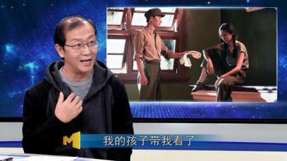 《芳华》引发观影新潮流 创作跨年龄共享的电影