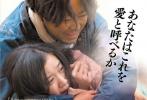 导演: 白石和弥 主演: 长泽雅美 / 松田龙平