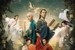 亚洲电影大奖公布入围名单 《妖猫传》六项领跑