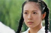 优乐国际全解码:《无问西东》之演员章子怡的诞生