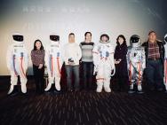 《太空救援》首映口碑爆棚 真实太空大片引热潮