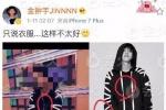 罗志祥女友周扬青被指抄袭后道歉 曾说衣服要原创