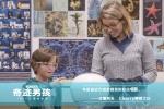 《奇迹男孩》曝沙龙网上娱乐 天才童星颠覆形象冲击奥斯卡