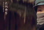 由章子怡、黄晓明、王力宏、张震、陈楚生主演,李芳芳编剧、导演的电影《无问西东》已于1月12日全国公映,截至目前影片上映第三天票房突破1.4亿。影片上映首日票房3500万,1月13日4800万,1月14日5500万,实现票房逆跌,口碑攀升,排片增加。