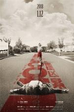 马特·达蒙增肥出演《迷镇凶案》 观众评