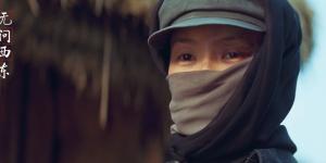 《无问西东》首周1.4亿口碑逆袭 曝王菲同名曲MV