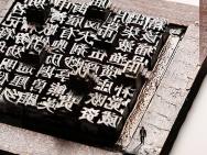《移动迷宫3》发金沙娱乐风海报 解码八大文化标识