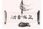 在弘扬中华优秀传统文化的过程中增强文化自信