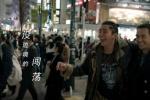 真跨界歌手!发布王凯《往事流弹》剧情版MV