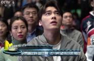 李易峰助阵篮球全明星赛 2018希望挑战新角色