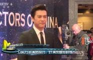 众实力派演员齐聚扬州 探讨好演员是怎样炼成的