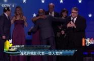 美国评论家选择奖落幕 《水形物语》成最大赢家