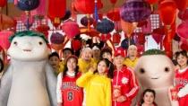 《捉妖记2》曝光新年推广曲《一起红火火》