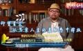 鹦鹉话外音:年度哪部华语电影让观众思索人生