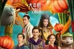 2月观影指南:春节档全类型片激战,谁能问鼎?