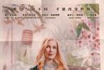 """由二十世纪福斯电影公司出品,博纳影业集团投资,迈克尔·格雷西执导,""""狼叔""""休·杰克曼、扎克·埃夫隆、金球奖最佳女主角米歇尔·威廉姆斯、丽贝卡·弗格森、赞达亚出演的电影《马戏之王》将于2018年2月1日在全国公映。"""