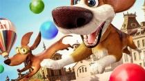 《狗狗的疯狂假期》终极沙龙网上娱乐